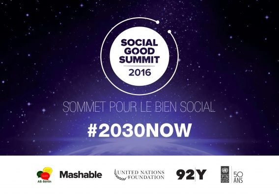 Visuel officiel du Sommet pour le Bien Social 2016 au Bénin